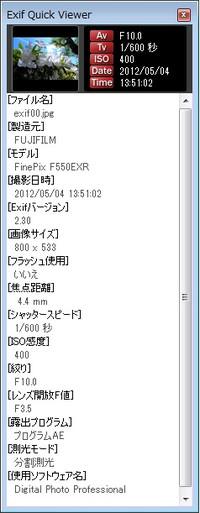 Exif01