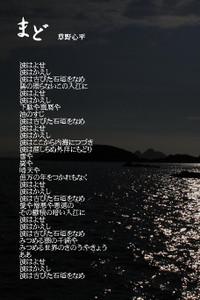 Gimp_poster