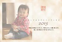 2013sairi_nenga_smalljpg