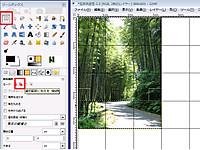 Block_collage02_2