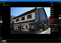 Yugami_house_2