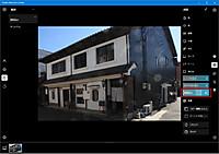 Yugami_house_3