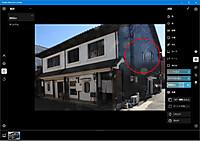 Yugami_house_4