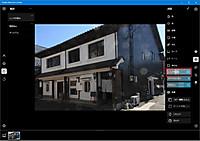 Yugami_house_5