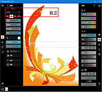 Tategaki_font01