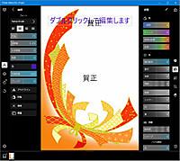 Tategaki_font04