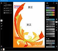 Tategaki_font05