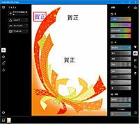 Tategaki_font06