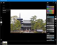 Nara_horyuji02