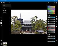 Nara_horyuji04