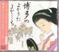 Hakatauta