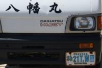 Namuhatiman_tuyosisama_2
