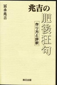 Kyouku
