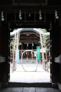 Chinowakuguri