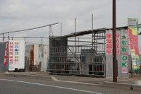 Bosaokiba