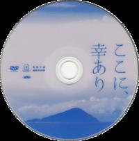 Kokonisachiari_2