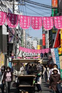 Komakasiawase