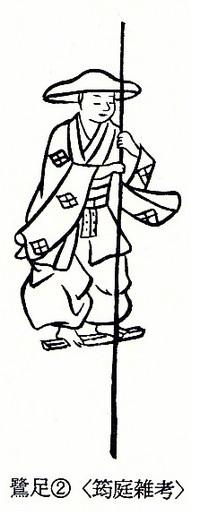 Sangyosi