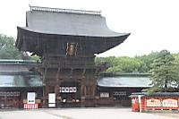 Hachimansan