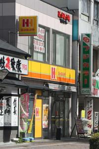 Hokkahoka