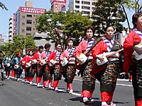 Katasodenuki