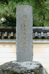 Udonko