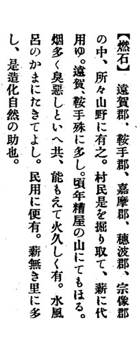 Moeishi