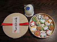 Ohajiki03