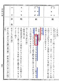 Yazuhamachi01