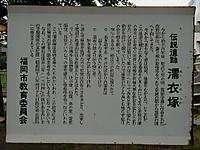 P5050039