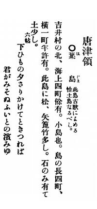 Hashima_3