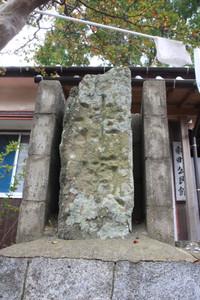 Nakatsuryo01