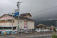 Kiraranoyu