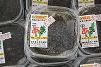 Akamoku