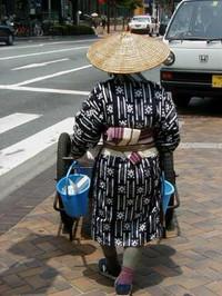 Oshikasan