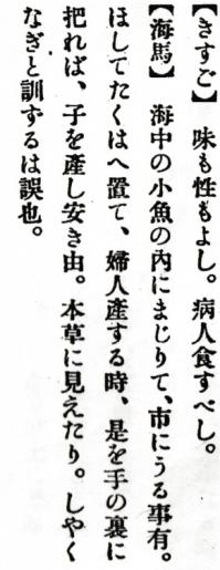 Kisugo03
