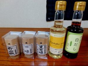 Hararyokaku01