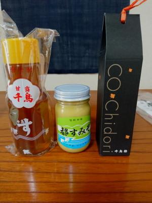 Chidorisu01