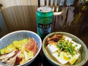Oyogoshi