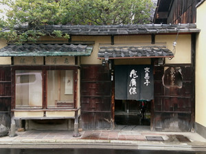 Kamehiroyasu06