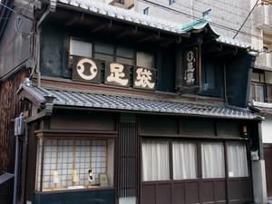 Sanzyodouri06udatsu