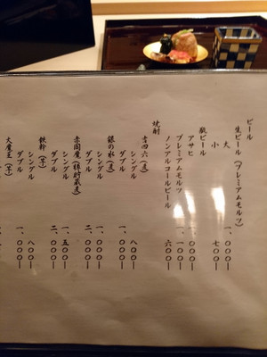 Gion_maruyama09