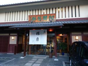 Mangetsu03