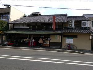 Nakamuraken01